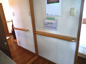 玄関、トイレへの手すり(1)
