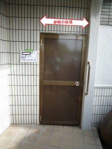 出入口ドアの幅の拡張