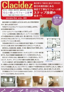CCF20180601_00002