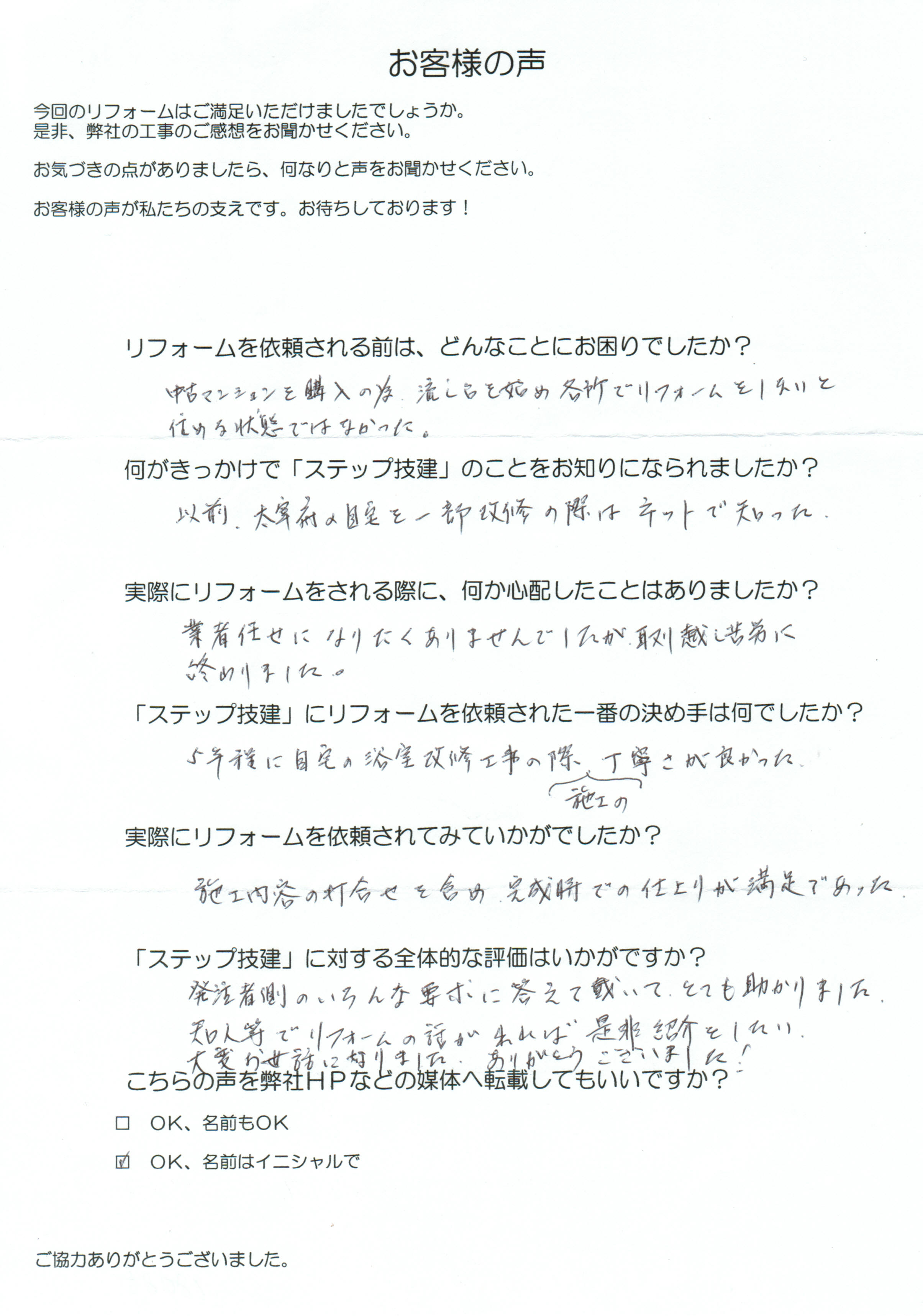 CCF20181220_00000