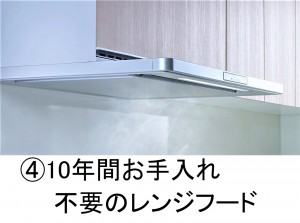 0103_19502106_0038